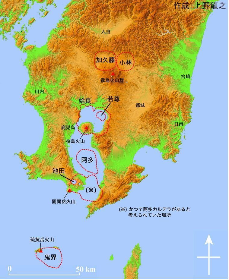 【社会】霧島連山えびの高原周辺で地震活動YouTube動画>4本 ->画像>98枚